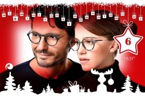 Holzbrillen Feb31st Offensichtlich Adventskalender-2017 Rabatt
